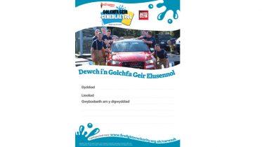 Posters Design 5 (Welsh)
